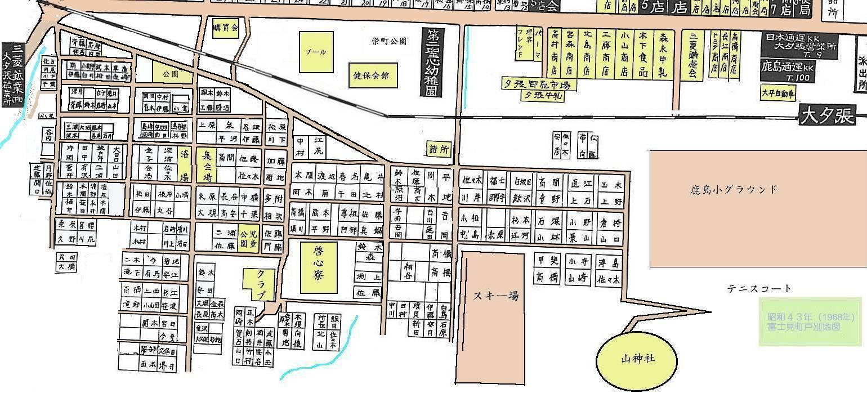 昭和43年富士見町住宅地図
