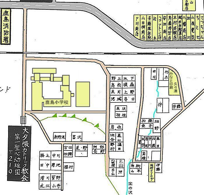 昭和43年緑ヶ丘、泉町住宅地図