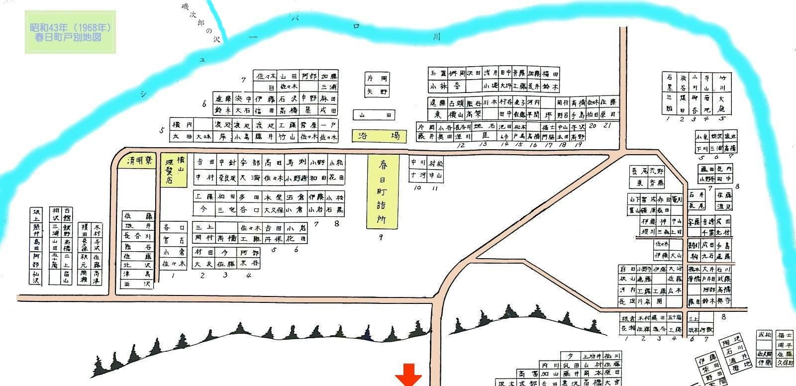 昭和43年春日町住宅地図