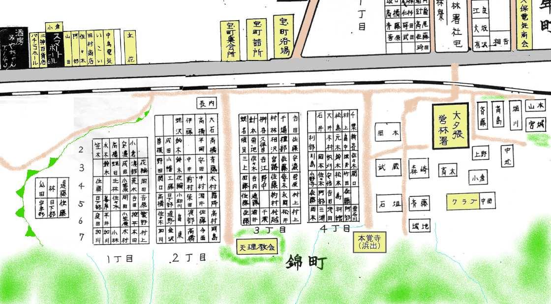 昭和43年錦町住宅地図