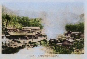1923年(大正12年)