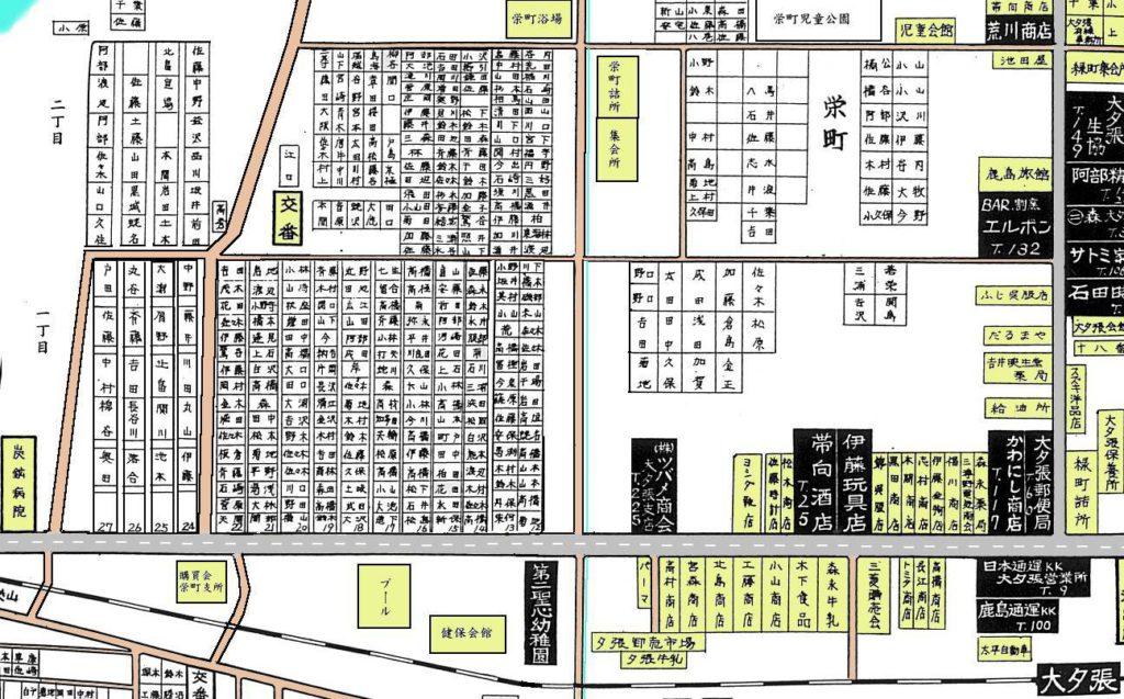 昭和43年栄町1・2丁目住宅地図