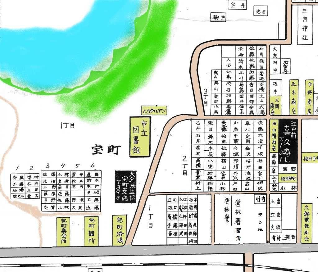 昭和43年宝町住宅地図