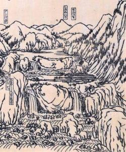 1635年(寛永12年)