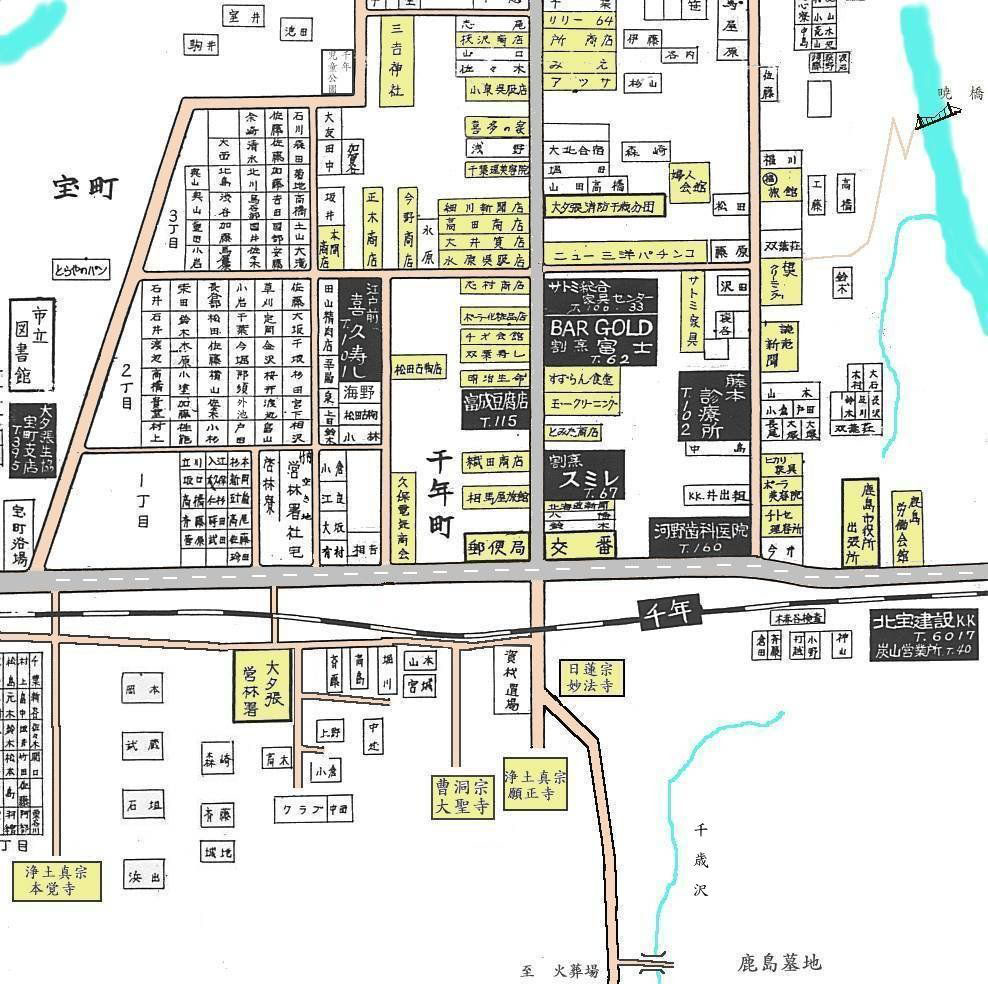 昭和43年千年駅周辺住宅地図
