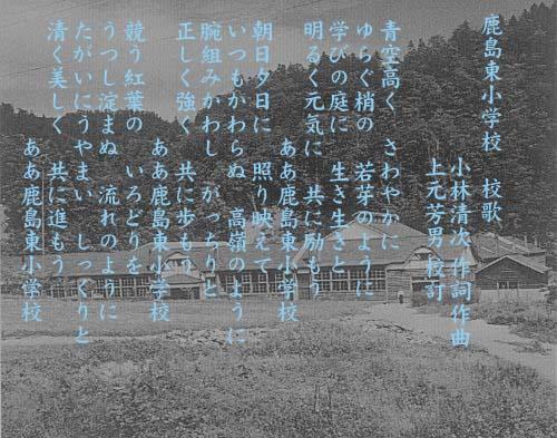 1952年(昭和27年)