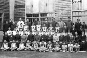1939年(昭和14年)
