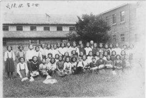 1943年(昭和18年)