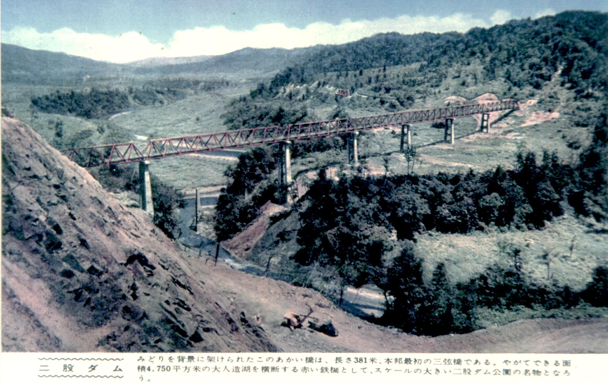 昭和30年代 三弦橋