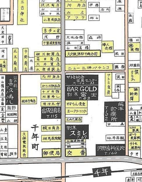昭和43年住宅地図 千年町駅周辺