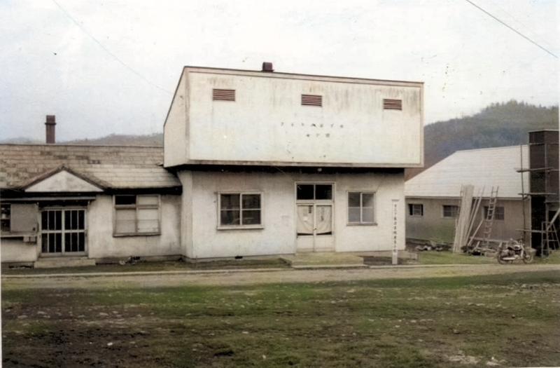 夕張市立図書館鹿島分館
