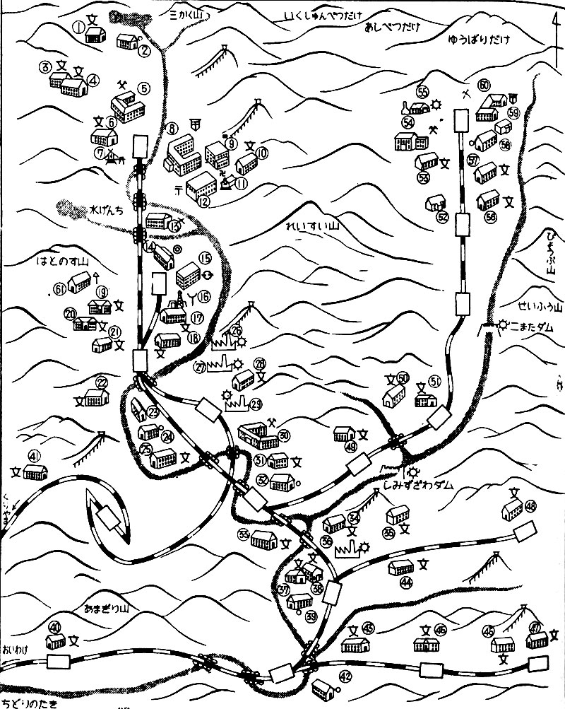 わたしたちのゆうばり(絵地図)