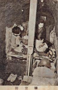 1945年(昭和20年)