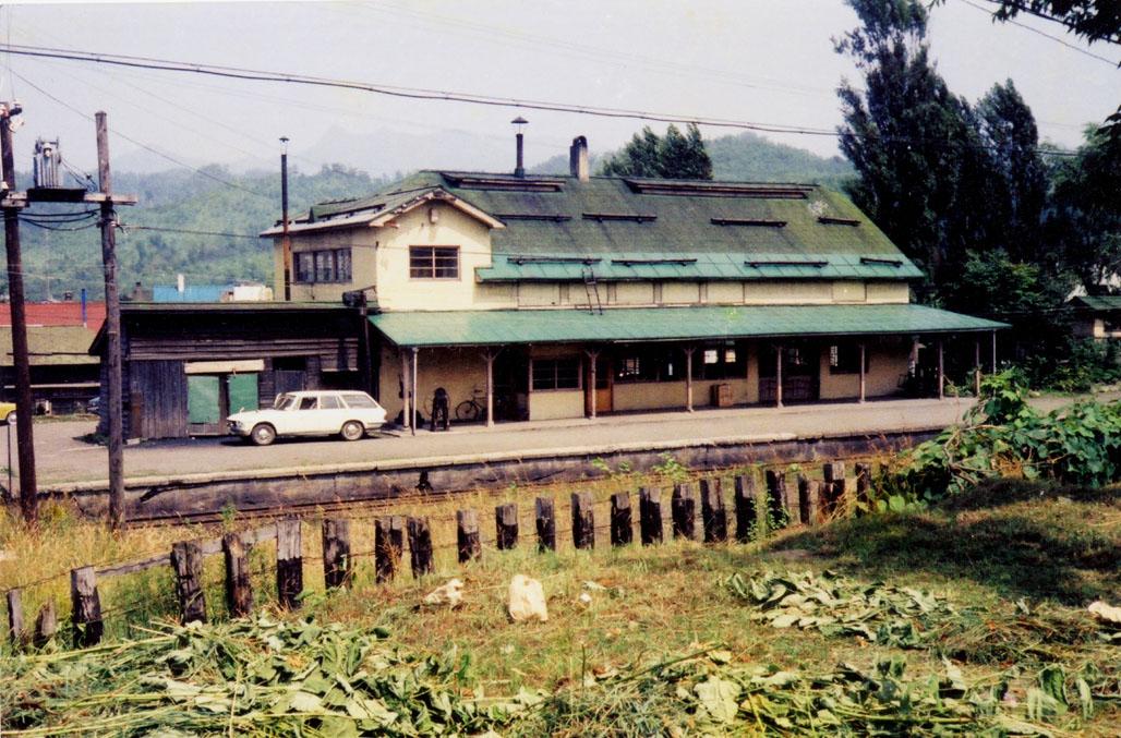 昭和48年 大夕張駅