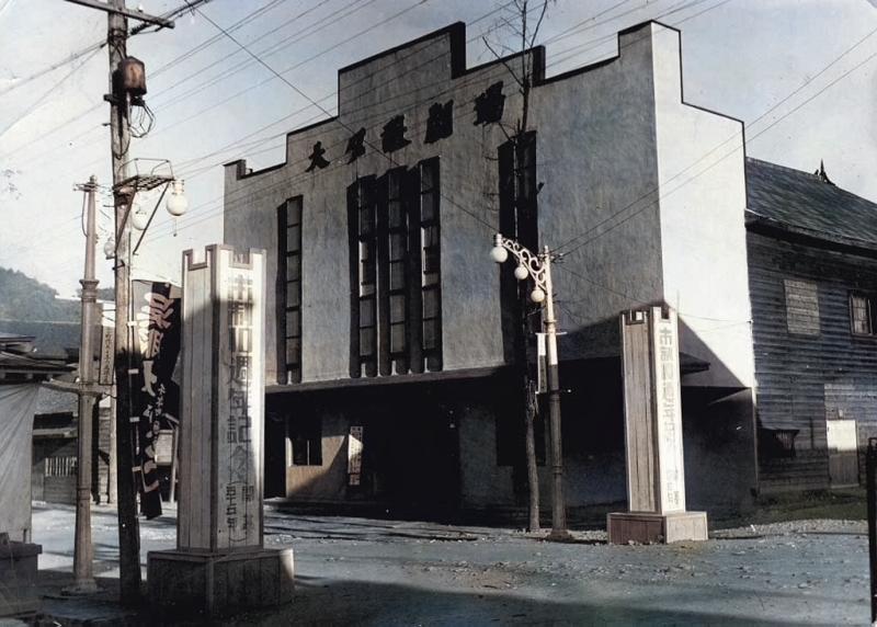 昭和28年 大夕張劇場