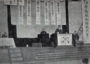 1946年(昭和21年)