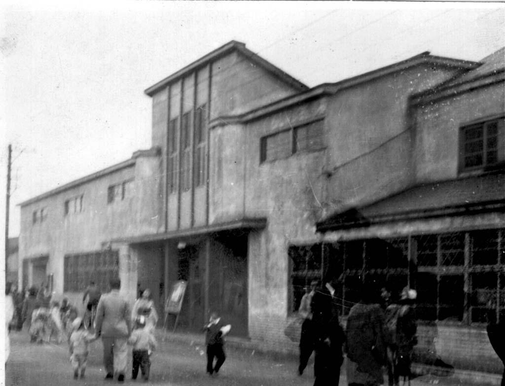 昭和30年代 購買会