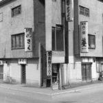 昭和45年岳富町商店街(スライドショー)