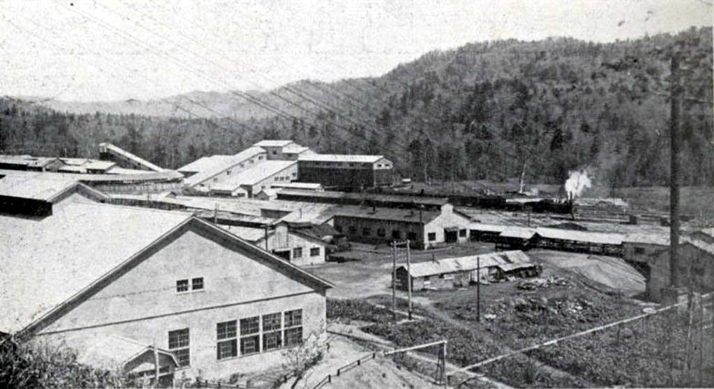 昭和8年 三菱鉱業大夕張礦業所全景