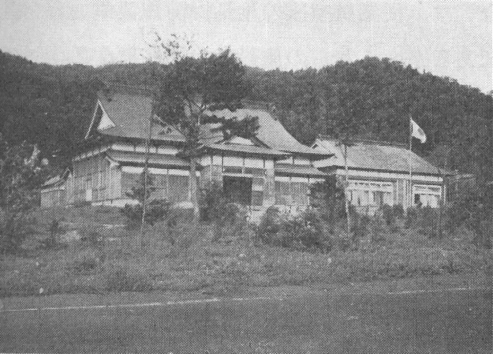 昭和7年と昭和45年健保会館(武徳殿)