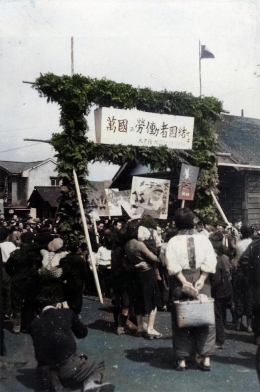 昭和26年頃 メーデー 大夕張炭鉱労働組合前