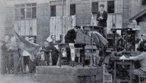 1948年(昭和23年)