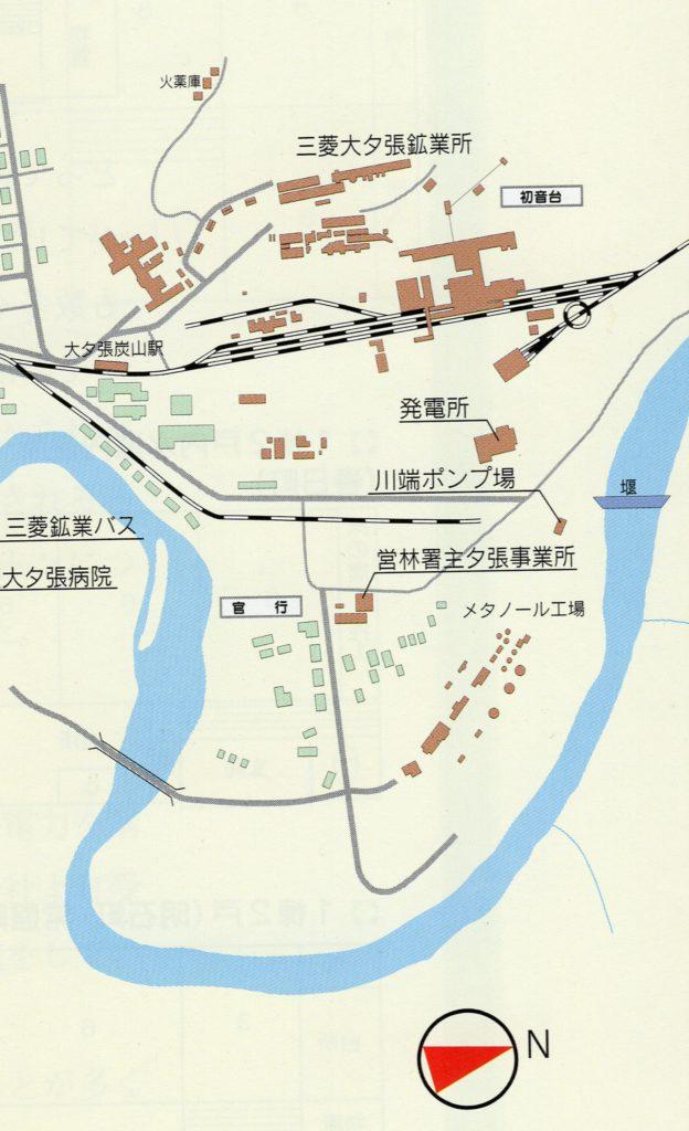 昭和38年 官行 施設地図