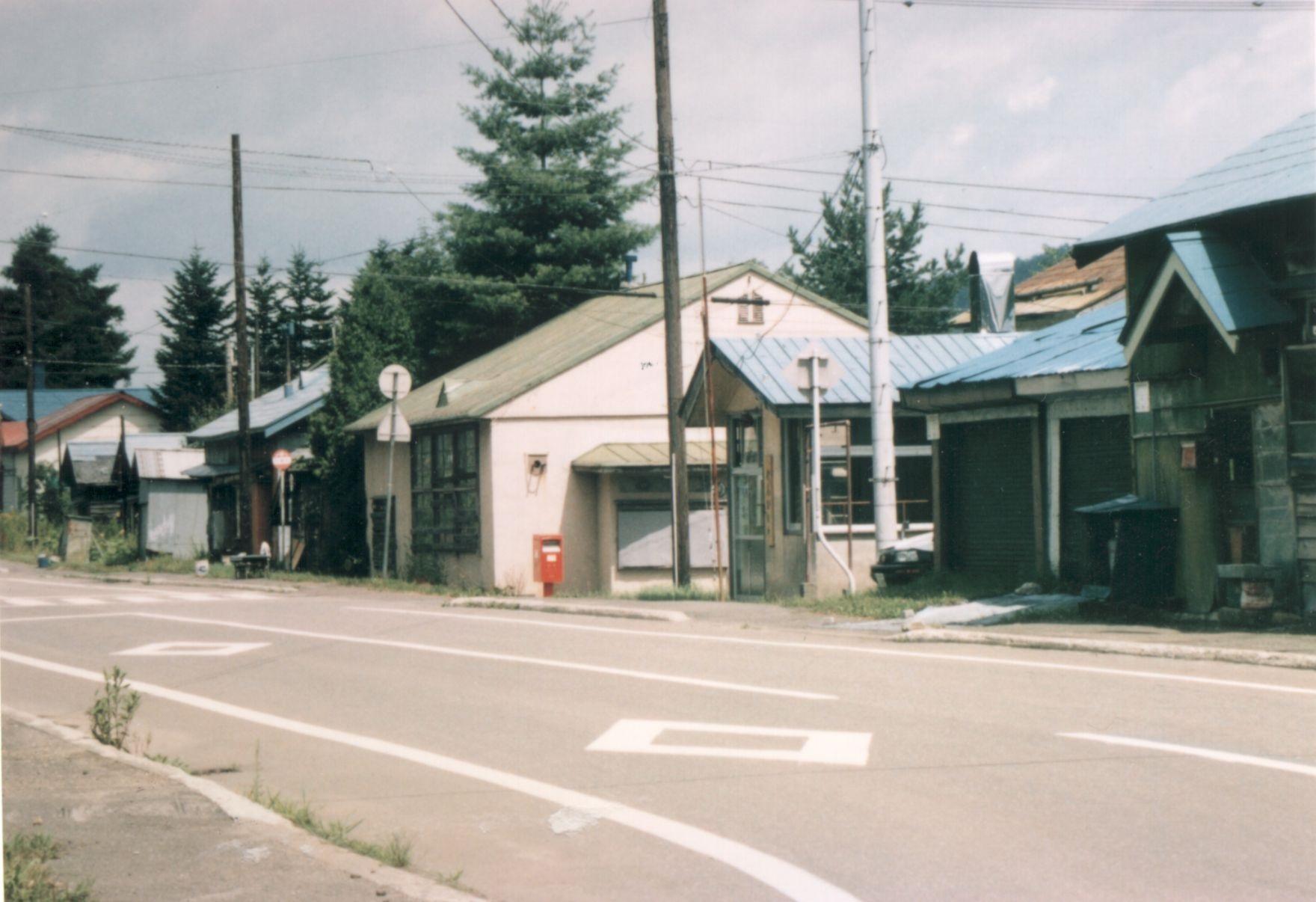鹿島警察官駐在所(千年町)