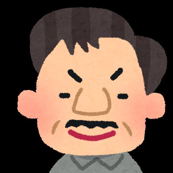 Masami Kawauchi