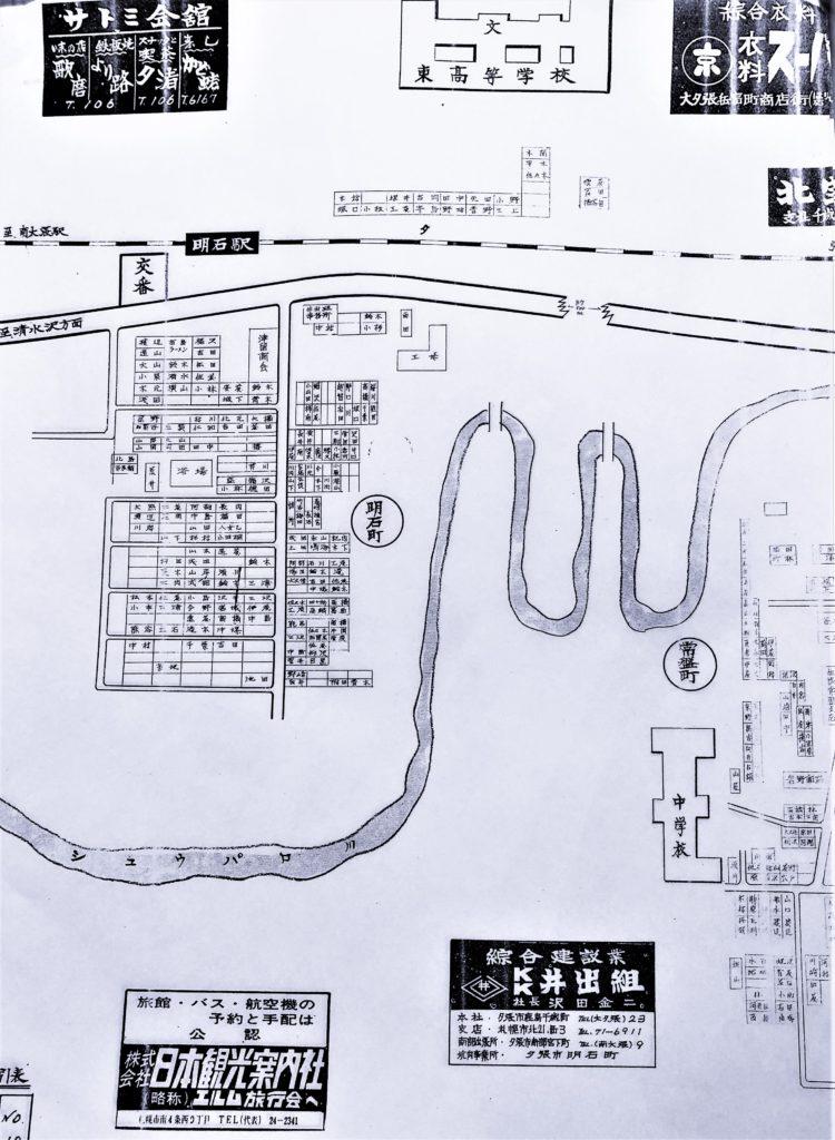 昭和45年 明石町住宅地図