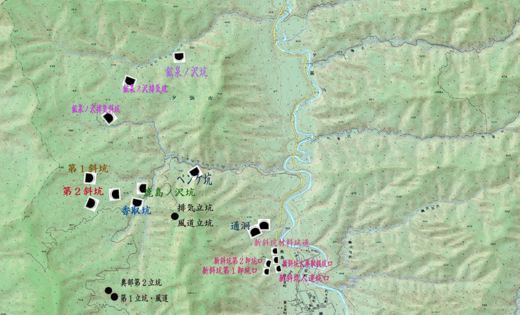 三菱大夕張炭砿坑口地図