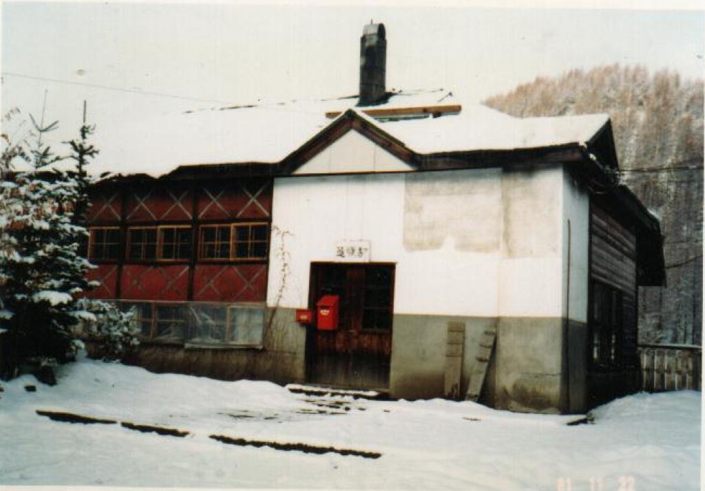 昭和56年 遠幌駅