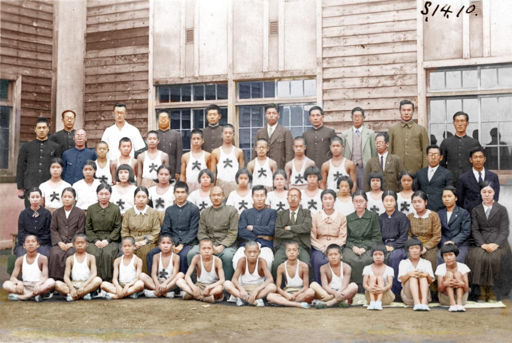 昭和14年 大夕張尋常高等小学校 集合写真