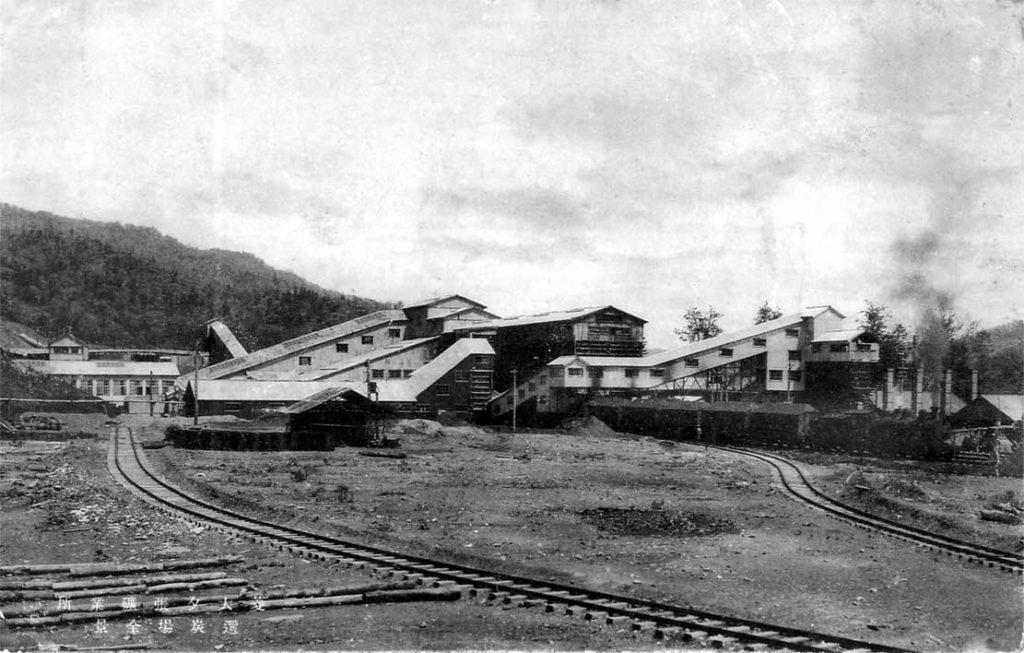 昭和15年 選炭場