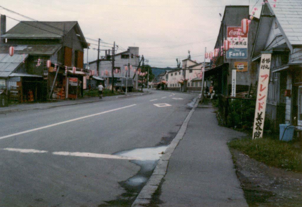 昭和52年 栄町商店街(理容フレンド前から)