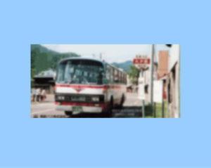 美鉄バス 大夕張営業所 車内放送 #6 清水沢線(下り)清水沢発車庫前行き(菊水経由)