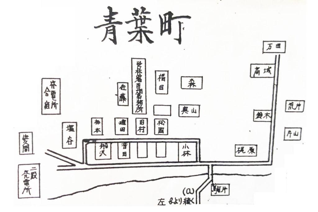 南部 青葉町 住宅地図(昭和43年)