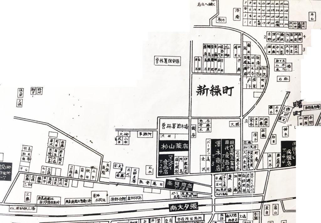 南部 新緑町 住宅地図(昭和43年)