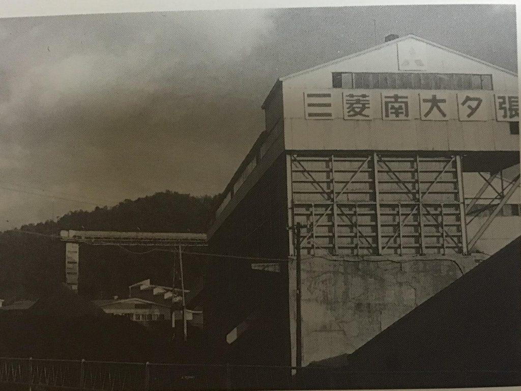 南大夕張の選炭機|Kawauchi Masami
