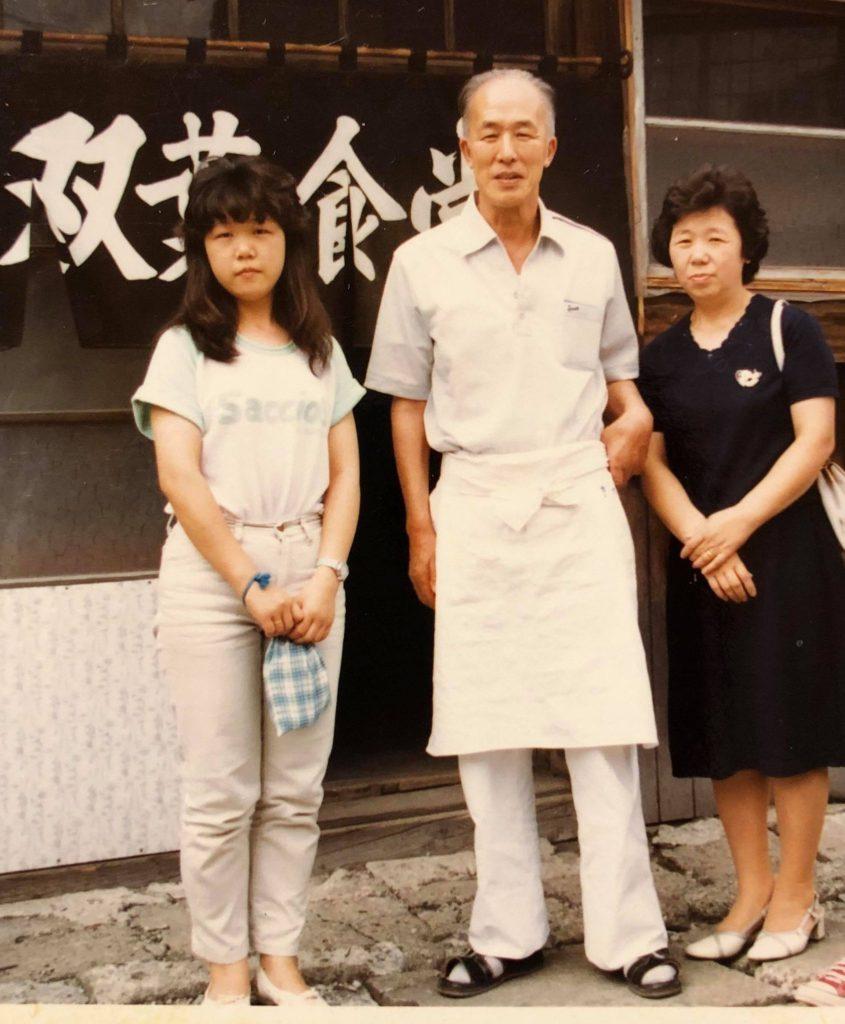昭和50年代 千年町 双葉食堂