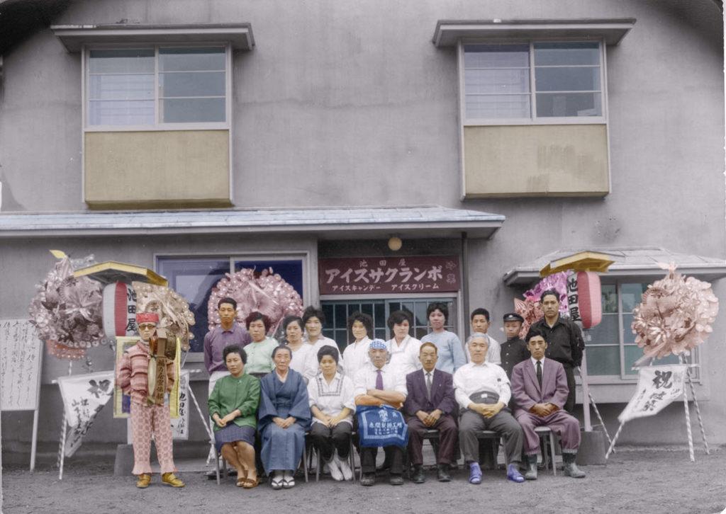 池田屋食堂 昭和25年