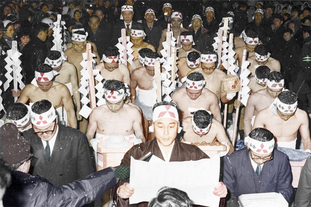 昭和42年 裸まいり 安全祈願 風景