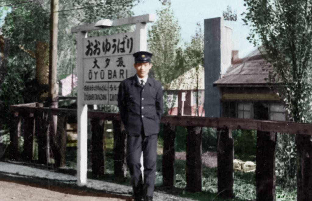 昭和40年頃 大夕張駅ホーム