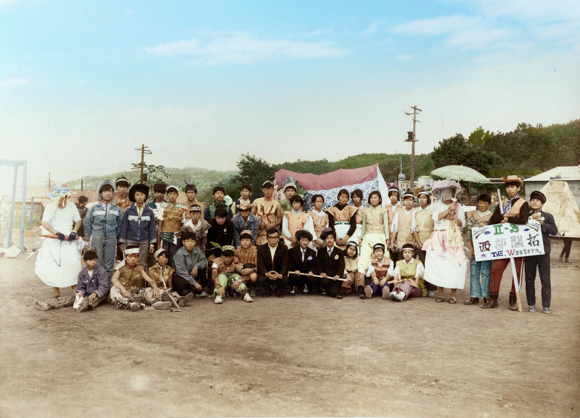昭和44年 鹿島中学校文化祭 2年D組『西部開拓』