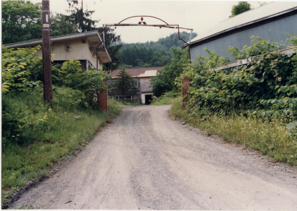 大夕張礦業所機械工場の思い出  Kawauchi Masami