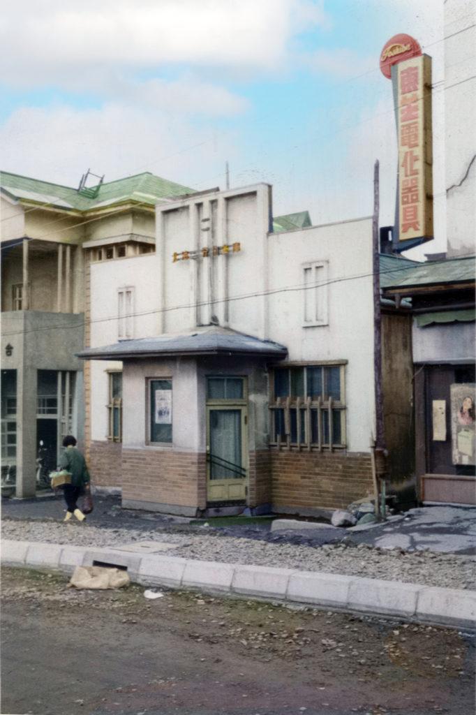 北海道労働金庫 大夕張支店