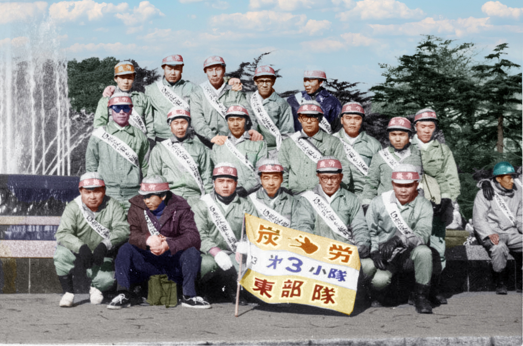 炭労東京へ