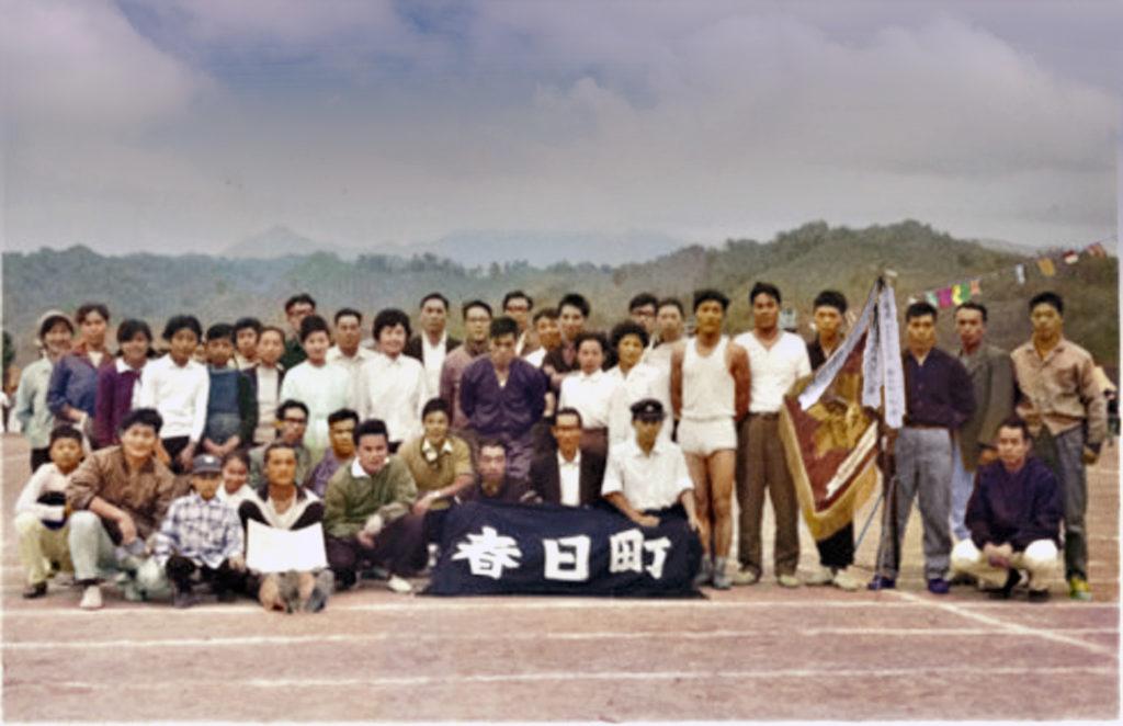 昭和38年 健保運動会