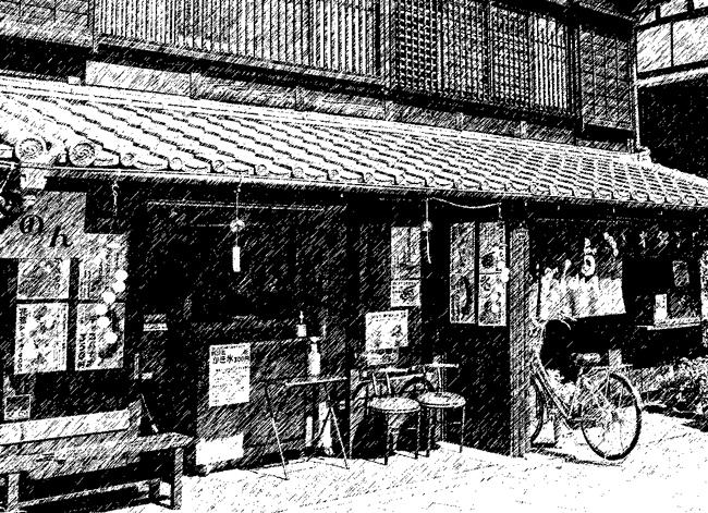 荒川商店の思い出  | 小野美音子