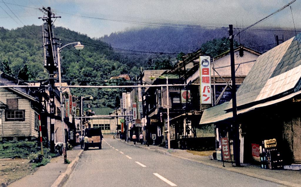 池田屋食堂と鹿島旅館